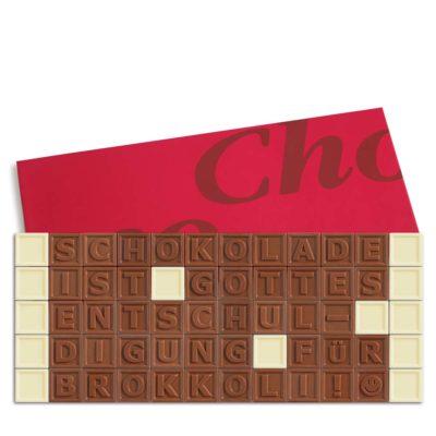 60er-Schoko-SMS - Schokolade ist Gottes Entschuldigung für Brokkoli!